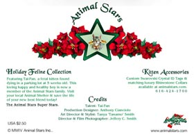 animal stars holiday Christmas cards